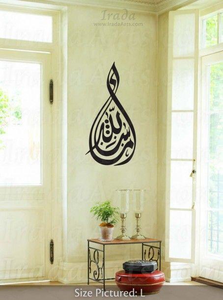 Masha'Allah (Diwani IV)