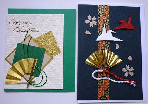 Get what you need to make cards like these at hankodesigns.com