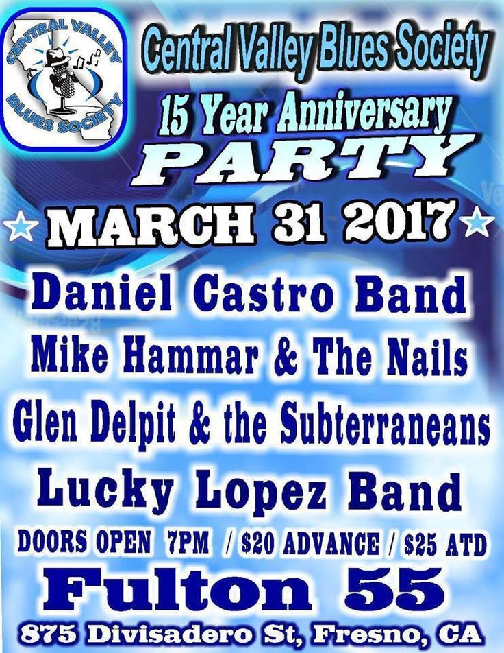 Little Rock, Feb 25: A-State Boys Decade Anniversary Party