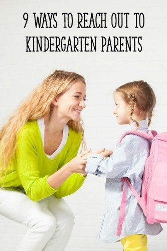 9 Ways to Reach Out to Kindergarten Parents - these tips are also great for ALL elementary classrooms!