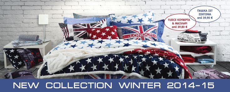 Das HOME Kids Room Styling .. Winter 14-15