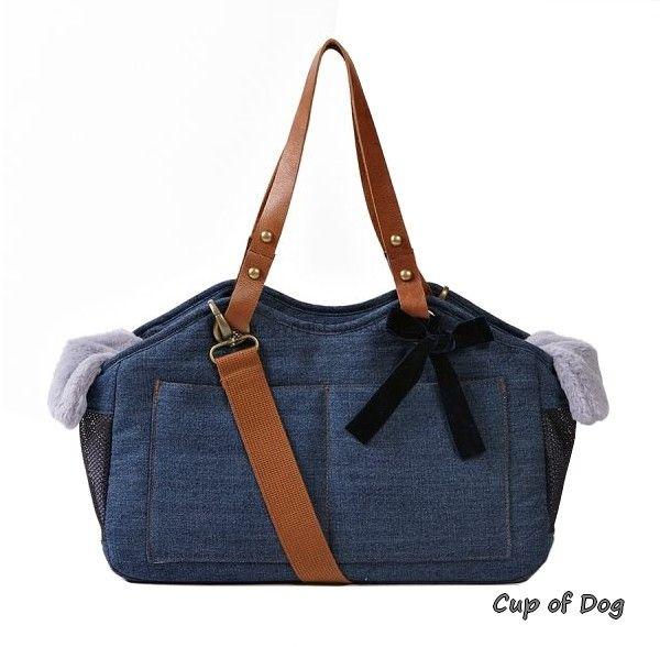 Sac de transport Louisdog TOSHO Bag Denim https://www.cupofdog.fr/sac-transport-chihuahua-petit-chien-xsl-351.html