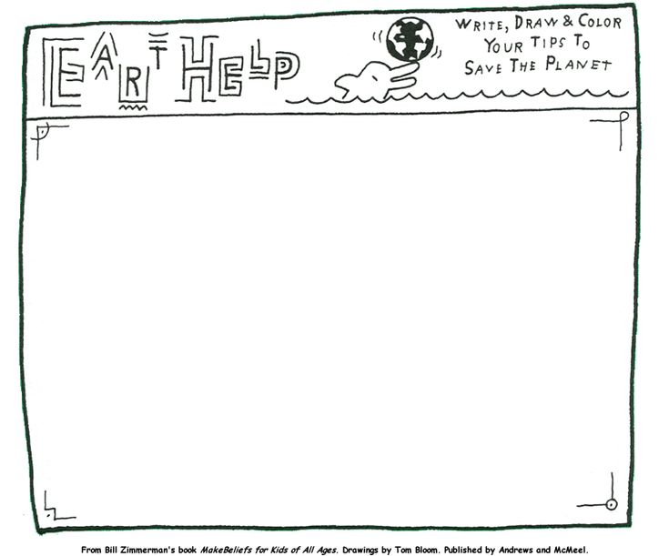Save The Planet - MakeBeliefsComix.com Educational Printables! More than 350 printables organized by topic.