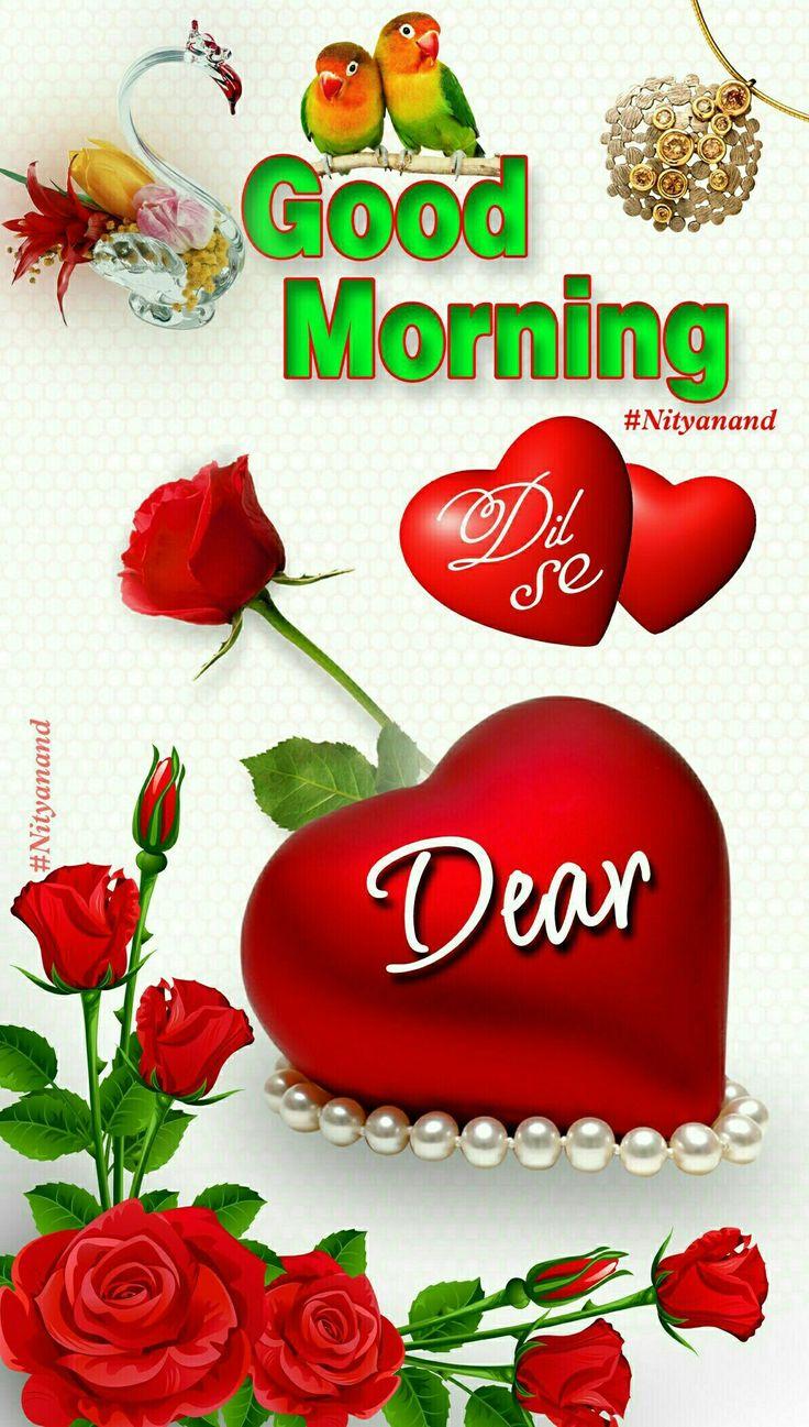 Pin by Akash on Goodmorning   Good morning images, Good