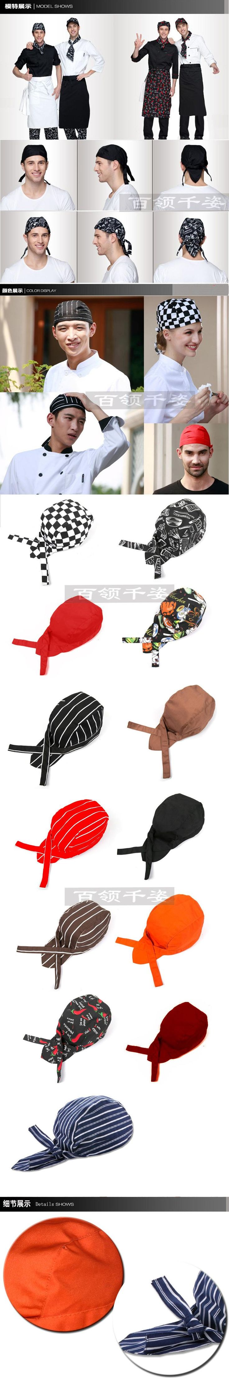 Coffee shop service Cap hotel chef Hat Ribbon of Korean men and women in baotou Hat pirate scarf Hat-in Accessories from Novelty & Special Use on Aliexpress.com | Alibaba Group