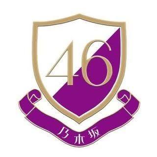 乃木坂46 logo