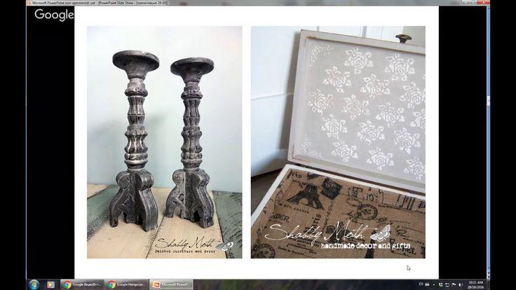 """Светлана Шамшина. """"Покраска мебели. Стильный декор для дома"""""""