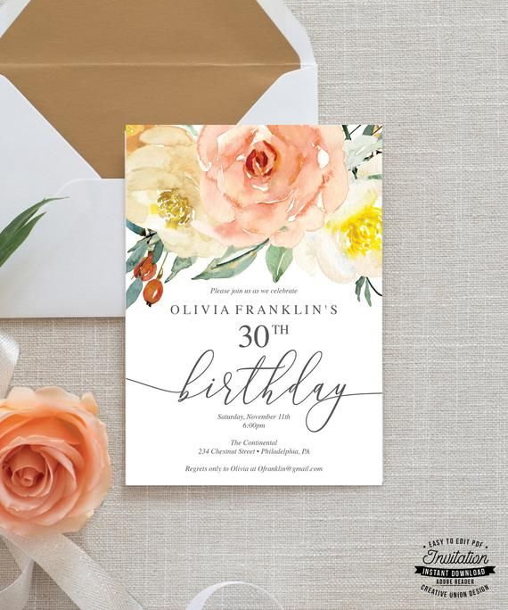 Fall Birthday Invitation For Her