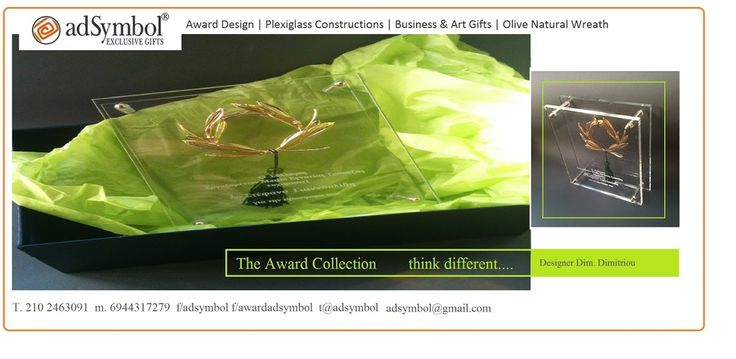 AWARD COLLECTION - ADSYMBOL Exclusive Gifts & Awards  Plexiglass Award with Olive Natural Wreath Gold   Designer Dimitris Dimitriou Hand Made in Greece http://adsymbol.blogspot.gr/ http://awardadsymbol.blogspot.gr/ www.adsymbol.gr https://www.facebook.com/awardadsymbol/ https://www.facebook.com/adsymbol/