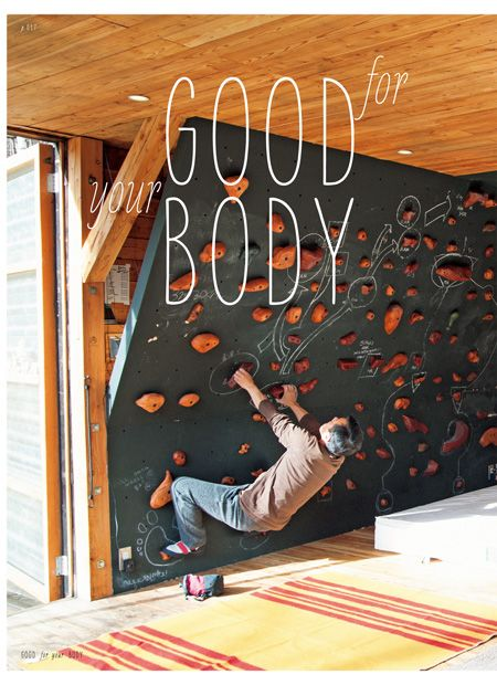Chalkboard paint for path/instructions // home climbing wall at amazing retreat in Japan - links to source!