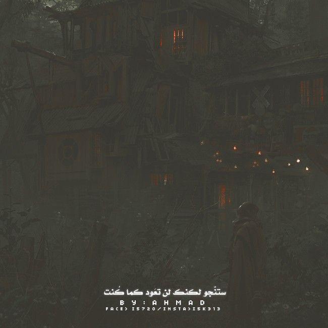 Pin By Asd29 On 8 Face E Face Poster