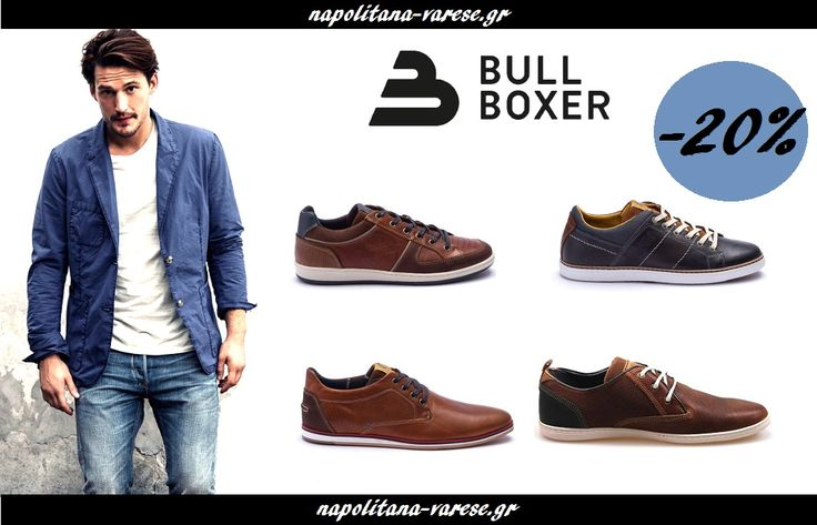Bullboxer casual παπουτσια σε διάφορα σχέδια και χρώματα! Summer sales by Npolitana & Varese