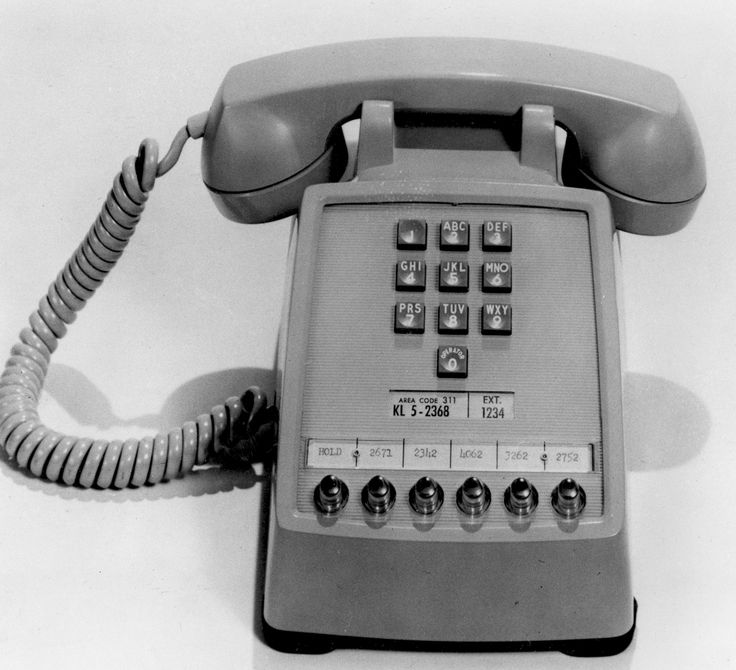 If you were born in 1963 - the push-button telephone was first made widely available via AT&T to
