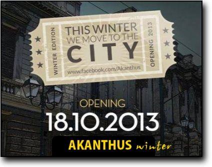 ΑΚΑΝΘΟΥΣ ΧΕΙΜΕΡΙΝΟ - Akanthus winter club Athens