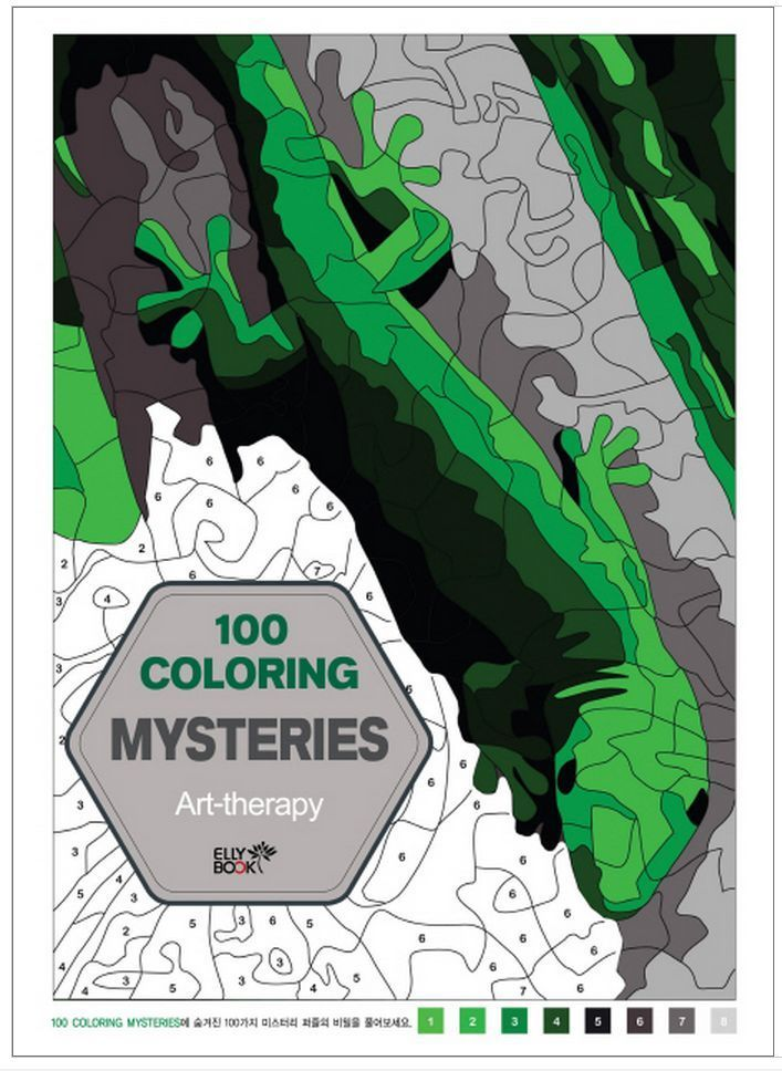 100 Coloring Mysteries Book Art Therapy Anti Stress Healing Puzzle Ver1