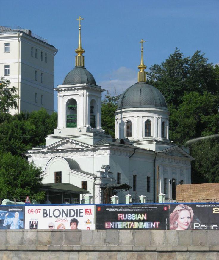 Храм святителя Николая в Котельниках. Огюст Бове