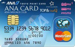 ANA TOP&ClubQ PASMO マスターカード(ANA東急カード)のサンプル画像
