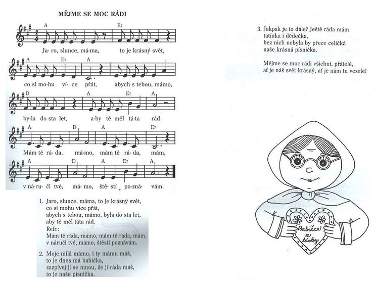 Písnička pro maminku - Mějme se rádi