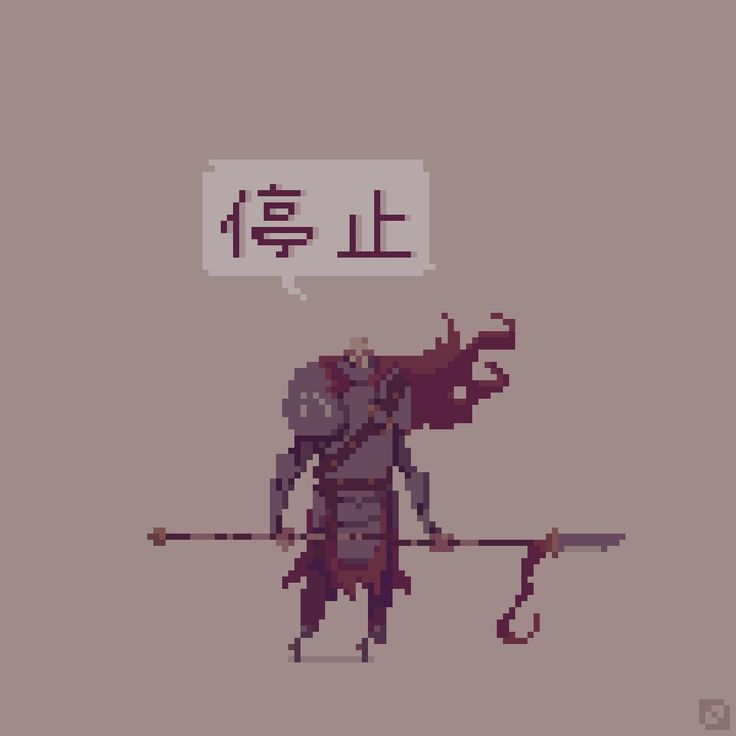 75 Best Images About Pixel Characters On Pinterest