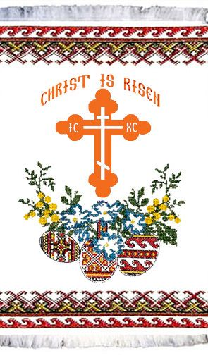 Orthodox Easter Basket Cover Greek Cross