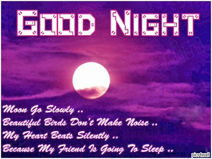 good night images and inspirational quotes   Inspirational Good Night Wishes Quotes Wallpapers Cards Wishes