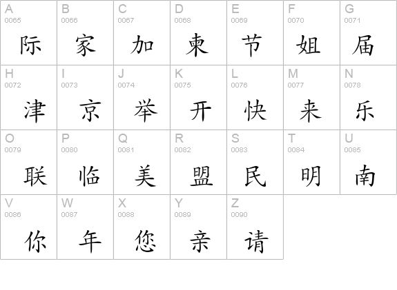 17 best kanji images on pinterest japanese art martial arts and japanese font google search fandeluxe Image collections