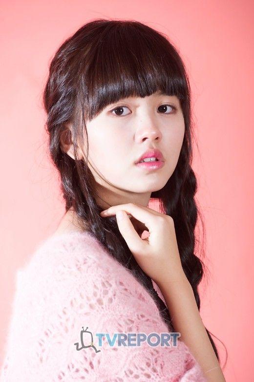 kim so hyun - Google Search