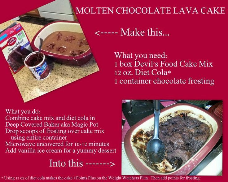 Pampered Chef Molten Lava Cake In Oven