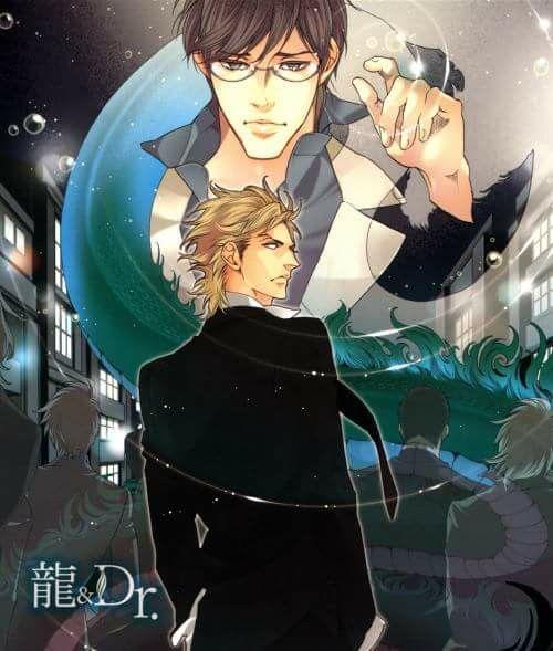#Novela #BL #narachiharu