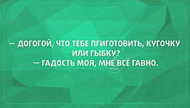 Ольга Сухорукова