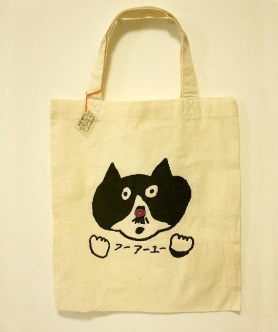 Eco bag ( who are you )