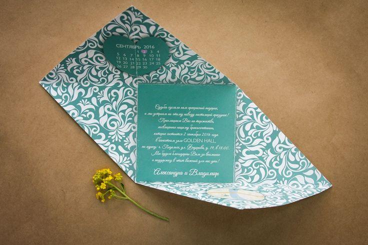 Приглашение на свадьбу Оригами