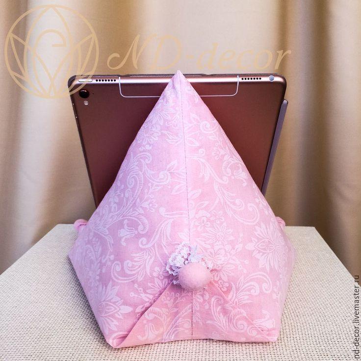 """Купить Подушка - подставка для планшета """"Розовое настроение"""" - розовый, подставка, планшет, ipad, книга, подарок"""