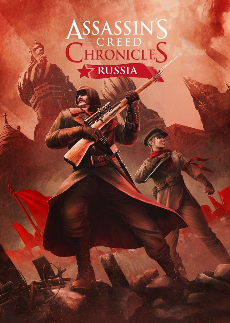 Ubisoft ha confirmado la fecha de lanzamiento de Assassin's Creed Chronicles: India y Assassin's Creed Chronicles: Rusia