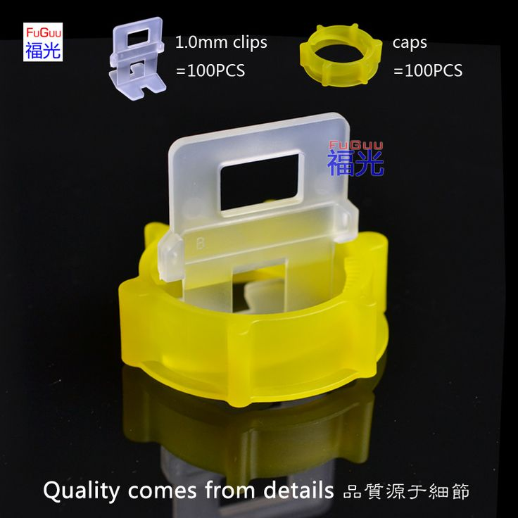 FG-4 tile leveling system 100pcs 1.0mm clips and 100pcs caps
