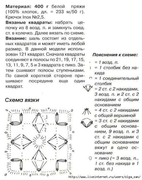 p0010a (498x630, 200Kb)