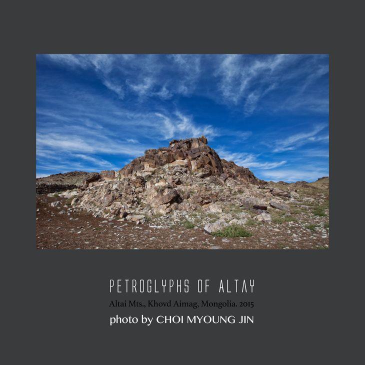 타쉬가이트, 이흐 베르흐, 몽골 알타이 지역의 암각화들 : 네이버 블로그