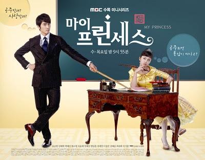 Blog berita #entertainment #musik teknologi, lirik lagu, tangga lagu barat, #mandarin #jpop #kpop #drama korea, biodata, foto dan profil selebriti