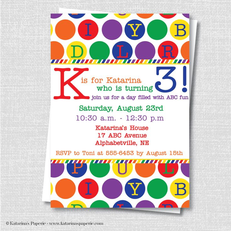 ABC Birthday Party Invite - Rainbow Alphabet Party Birthday - Digital Design or Printed Invitation - FREE SHIPPING by KatarinasPaperie on Etsy https://www.etsy.com/listing/235401678/abc-birthday-party-invite-rainbow