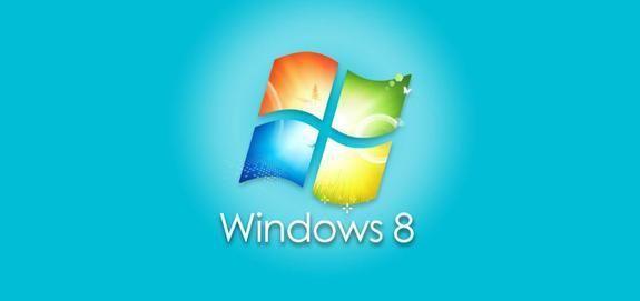 Windows 8 Enterprise Evaluation for Developers download - Baixaki