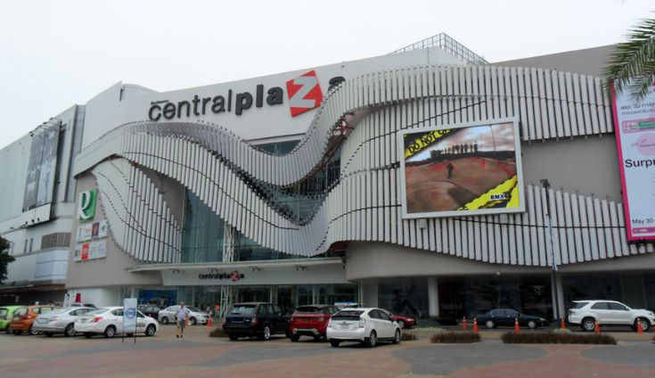 CentralPlaza Udon Thani is a shopping mall on Prajaksilapakom Road, Mueang Udon Thani District, Udon Thani Central PlazaShopping Mall is not strictly speaking an attraction, but it would not be ri…