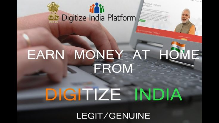 nice - EARN MONEY/Rs. ONLINE AT HOME-DIGITIZE INDIA PLATFORM