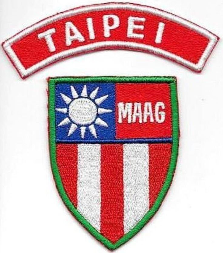 US Army Taiwan Military Assistance & Advisory Group MAAG Taipei 1955 to 1979