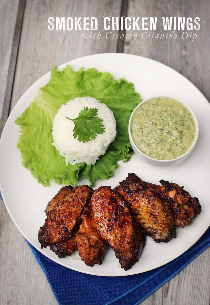 Smoked Chicken Wings with Creamy Cilantro Dip | Carpé Season (a MUST ...