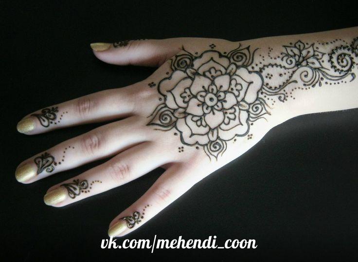 Мехенди - роспись хной