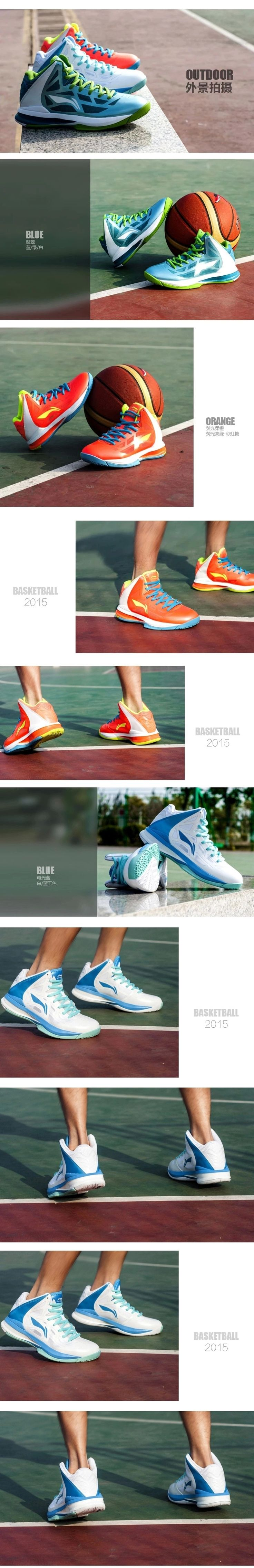 Li Ning CBA BB Lite 2 has a a series of styles, which contains Jade, Bloodsword, Iceberg and Skittles professional basketball shoes. The name of each pair of shoes has its special meaning, such as skittles professional basketball shoes inspired from skittles, which is a sweet fruit candy products from the United States Arrow candy company, also called Rainbow sugar by Chinese. so they are very unique.