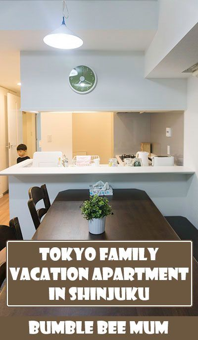 Say goodbye to tiny Tokyo hotel rooms and rent a vacation apartment instead! - Bumble Bee Mum http://bumblebeemum.net/2016/01/24/tokyo-family-apartment-holiday-rental-in-shinjuku/
