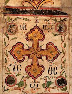 El Cairo, Museo Copto, pergamino del s. XVIII.