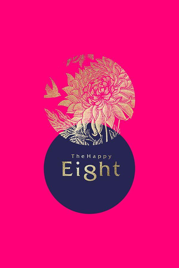 The Happy Eight #graphic #design