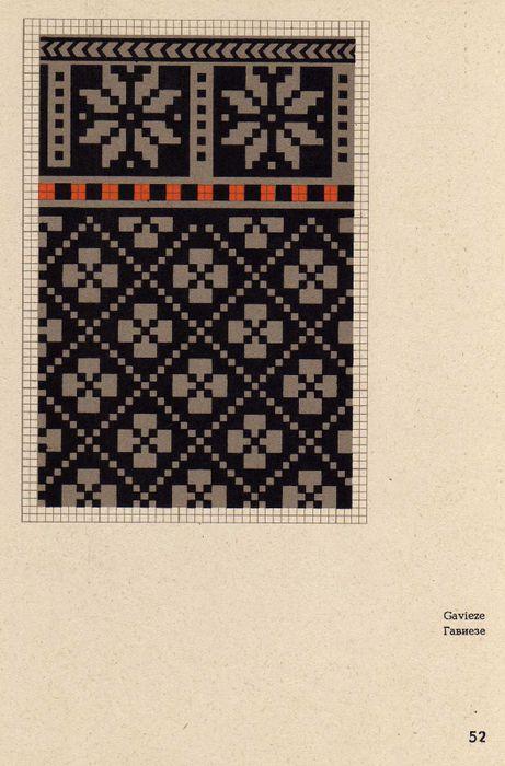 cimduraksti040 (461x700, 328Kb)